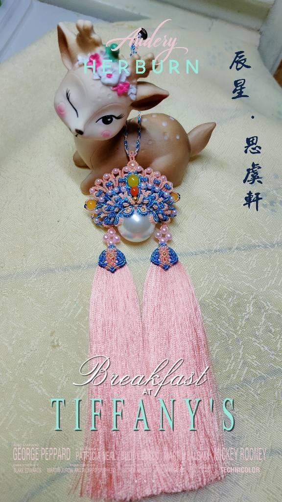 中国结论坛 花嫁  作品展示 144607mxruzuoy0ropuorx