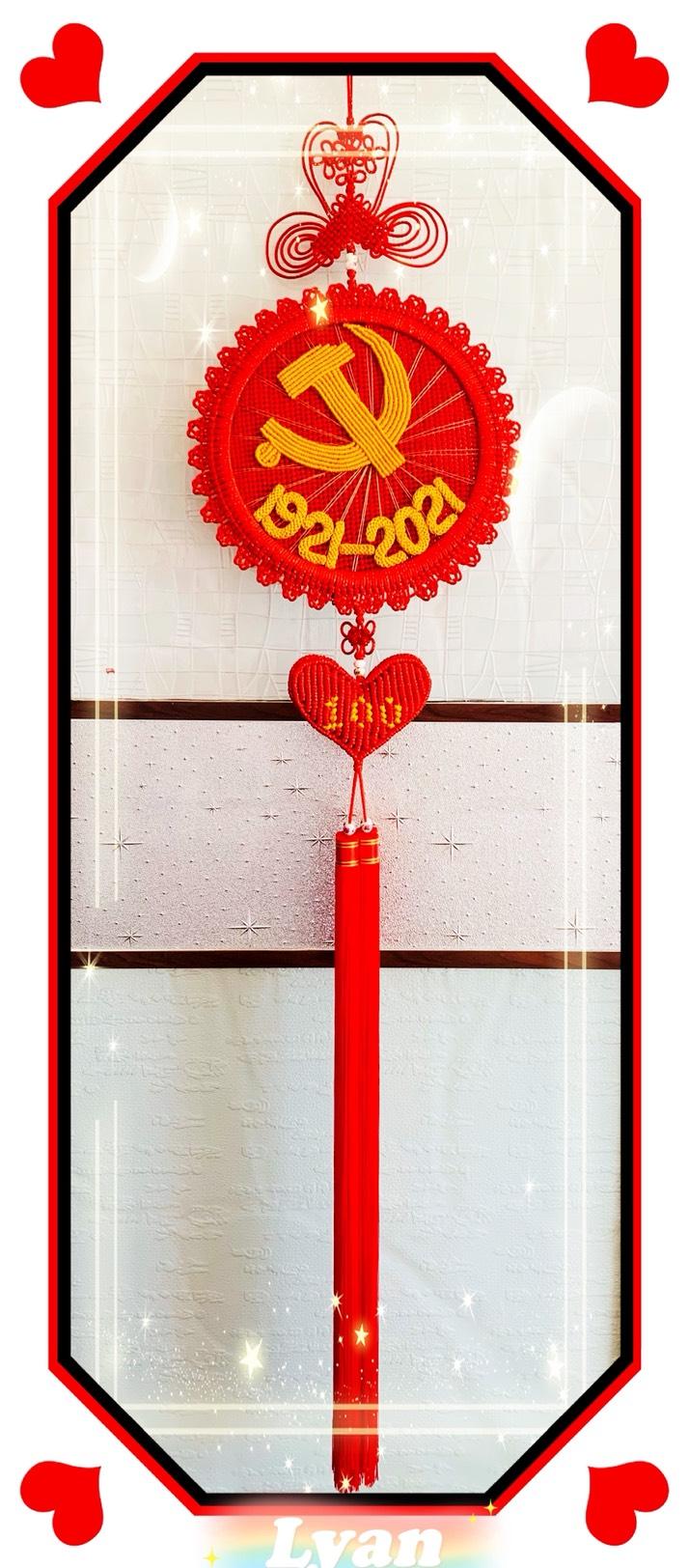 中国结论坛 党的光辉照我心  作品展示 183105egyl5d52hweyd9us
