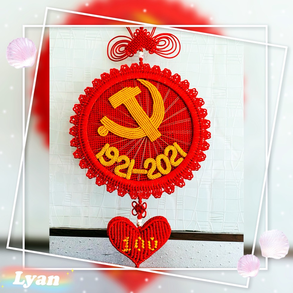 中国结论坛 党的光辉照我心  作品展示 183106vpsjybhy5562vk6k