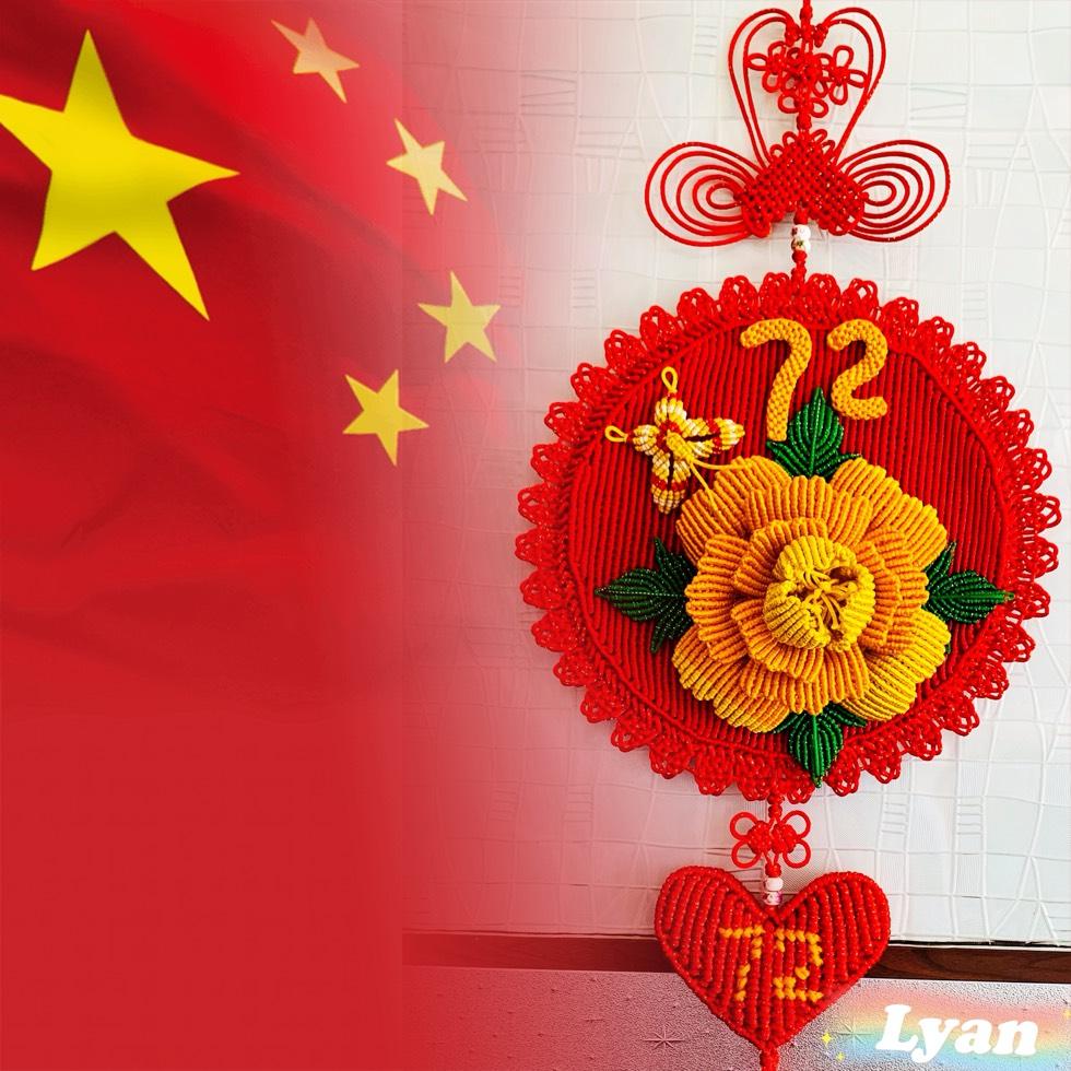 中国结论坛 党的光辉照我心  作品展示 183109rmosjjoict2wsoys