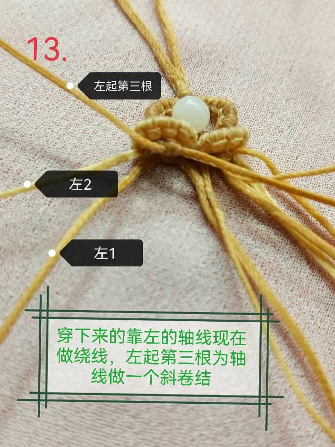 中国结论坛 双面平安扣挂件单面教程【原创】 教程 图文教程区 203154sd4n41dpdrpi4ink