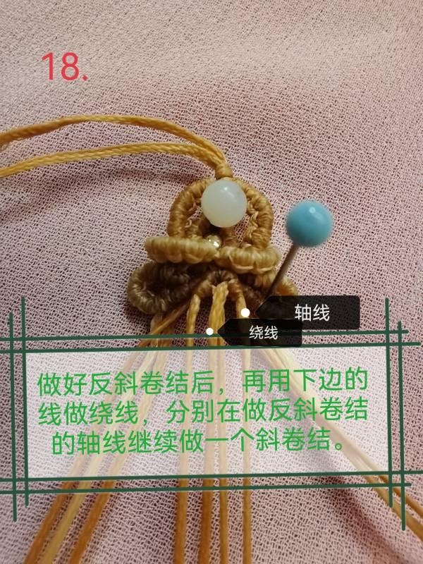 中国结论坛 双面平安扣挂件单面教程【原创】 教程 图文教程区 203158lsytys851mbbfc5z