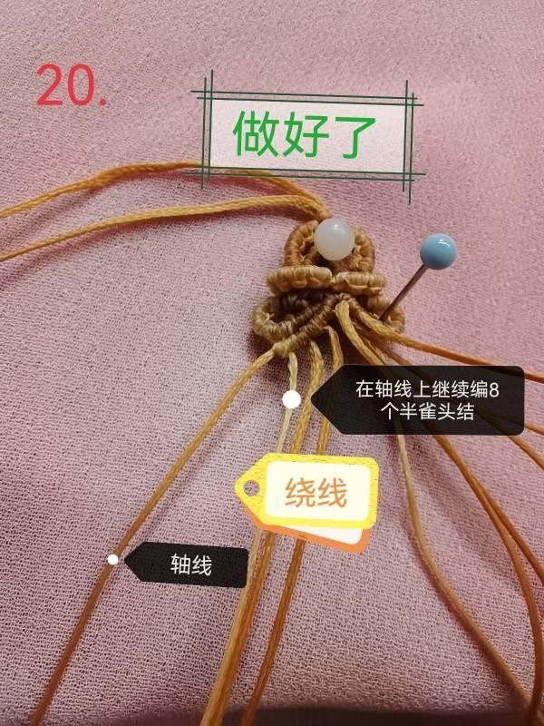 中国结论坛 双面平安扣挂件单面教程【原创】 教程 图文教程区 203158z4oi5mdy429yq3m3
