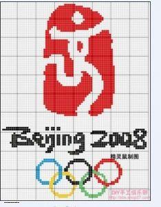 中国结论坛 奥运中国结字板 中国结字板图纸,中国结字板制作工具,奥运中国结,中国结字,字版教程 图文教程区 20081105_0214f34343dcb130a8d3ULQij9UbAxEQ
