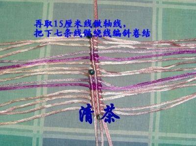 中国结论坛 贝壳的图文教程  立体绳结教程与交流区 090317114434ba0165ee2211af