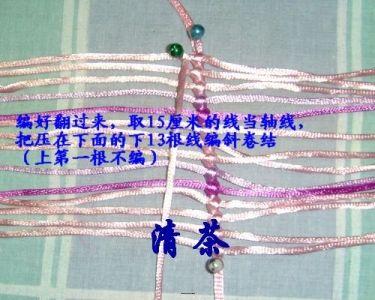 中国结论坛 贝壳的图文教程  立体绳结教程与交流区 09031711448938b9aa8dc22d73