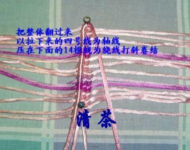 中国结论坛 贝壳的图文教程  立体绳结教程与交流区 0903171144cd910bdc554f5a58
