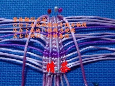 中国结论坛 贝壳的图文教程  立体绳结教程与交流区 09031711450b1d543e82bd378d