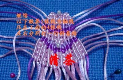 中国结论坛 贝壳的图文教程  立体绳结教程与交流区 090317114697b38ab0155e987a
