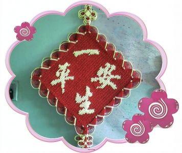 中国结论坛   图文教程区 0903200009a9c4e54a4617c02b