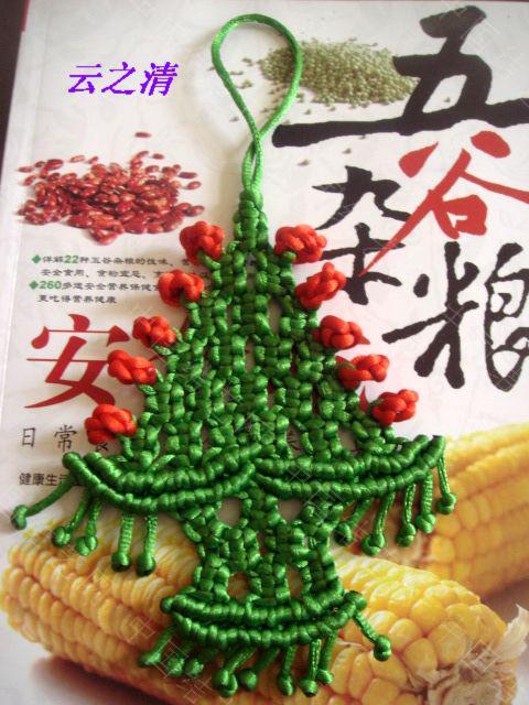 中国结论坛 最最迟的圣诞树~  学员作业区 0903271121570d6734f80ef106