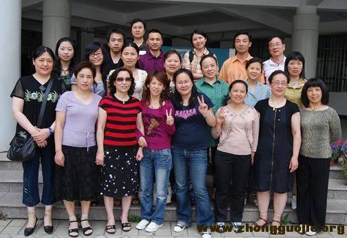 中国结论坛   结艺网各地联谊会 0905172141596580f6ef1c23be