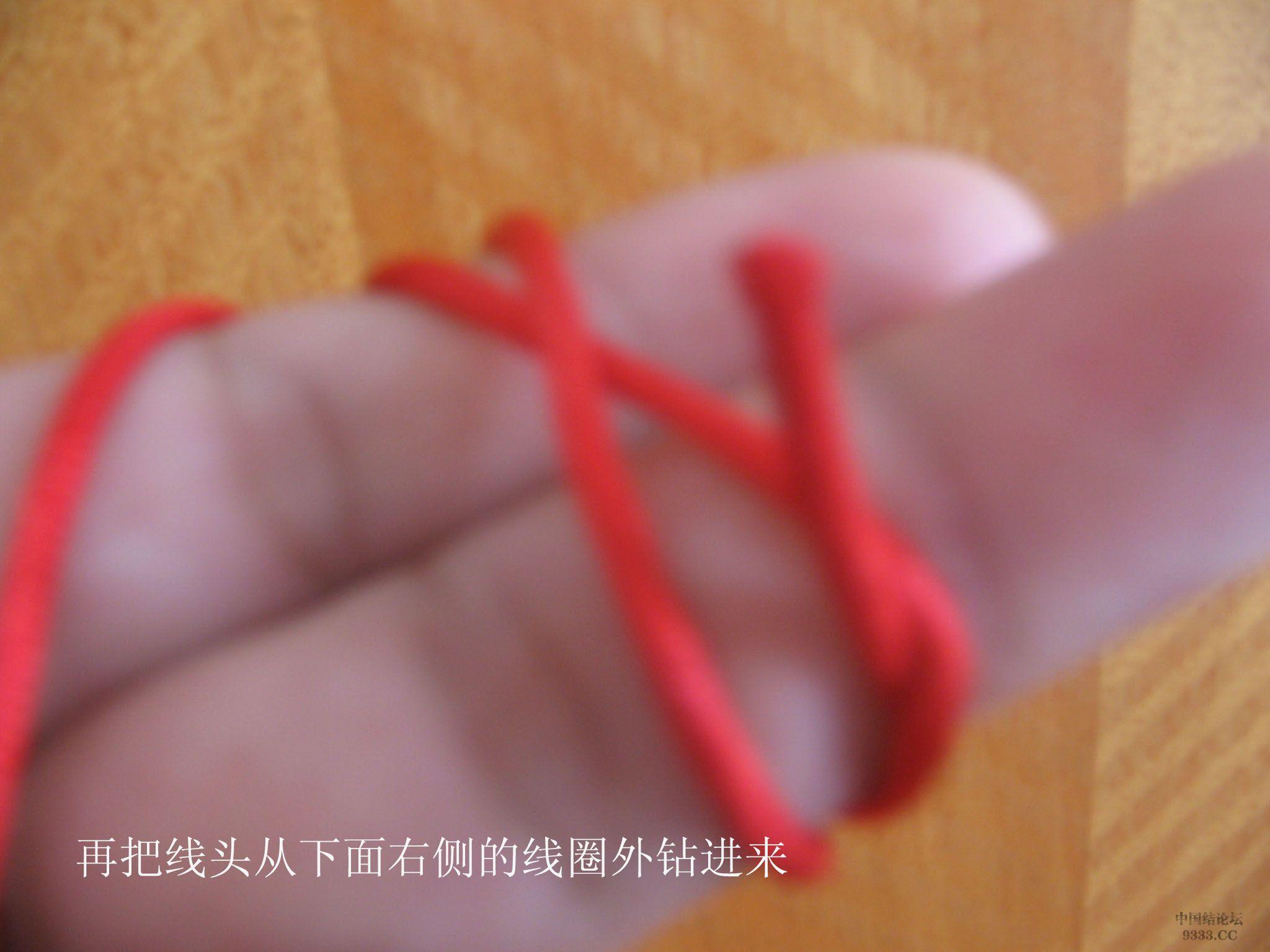 中国结论坛 原创-双钱结的快速编制方法 双钱结 基本结-新手入门必看 0907240955778b660015b39495