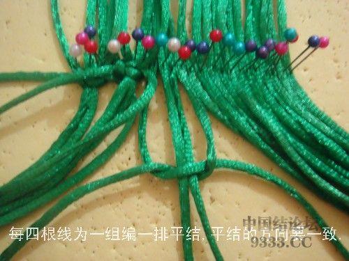 中国结论坛 莲蓬的编法  立体绳结教程与交流区 09072417385476d66182443480