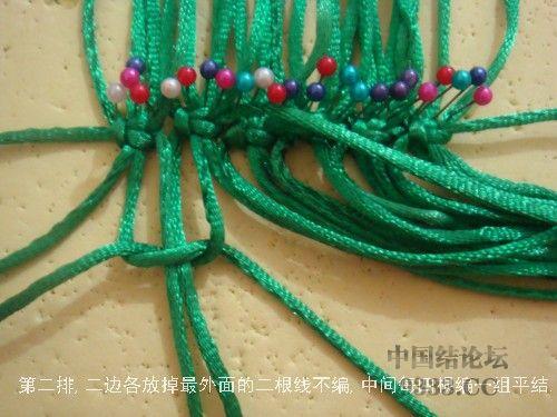 中国结论坛 莲蓬的编法  立体绳结教程与交流区 0907241738c52f7d30a9280e22