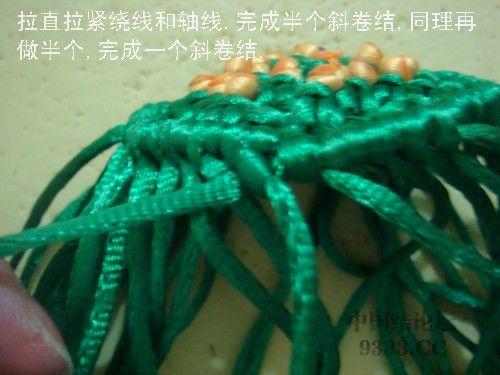 中国结论坛 莲蓬的编法  立体绳结教程与交流区 0907241739005eb93deda127c9
