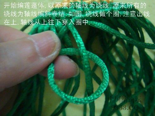 中国结论坛 莲蓬的编法  立体绳结教程与交流区 090724173919414ad0982f9d3f