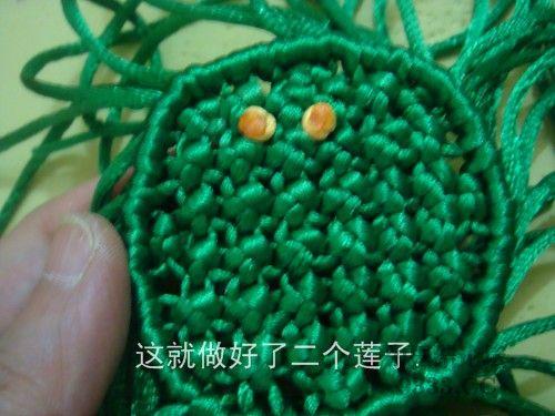 中国结论坛 莲蓬的编法  立体绳结教程与交流区 0907241739b35cbf3cd2220364
