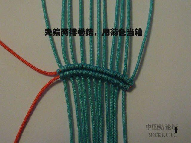 中国结论坛   图文教程区 090729160602adb5d376056a5c