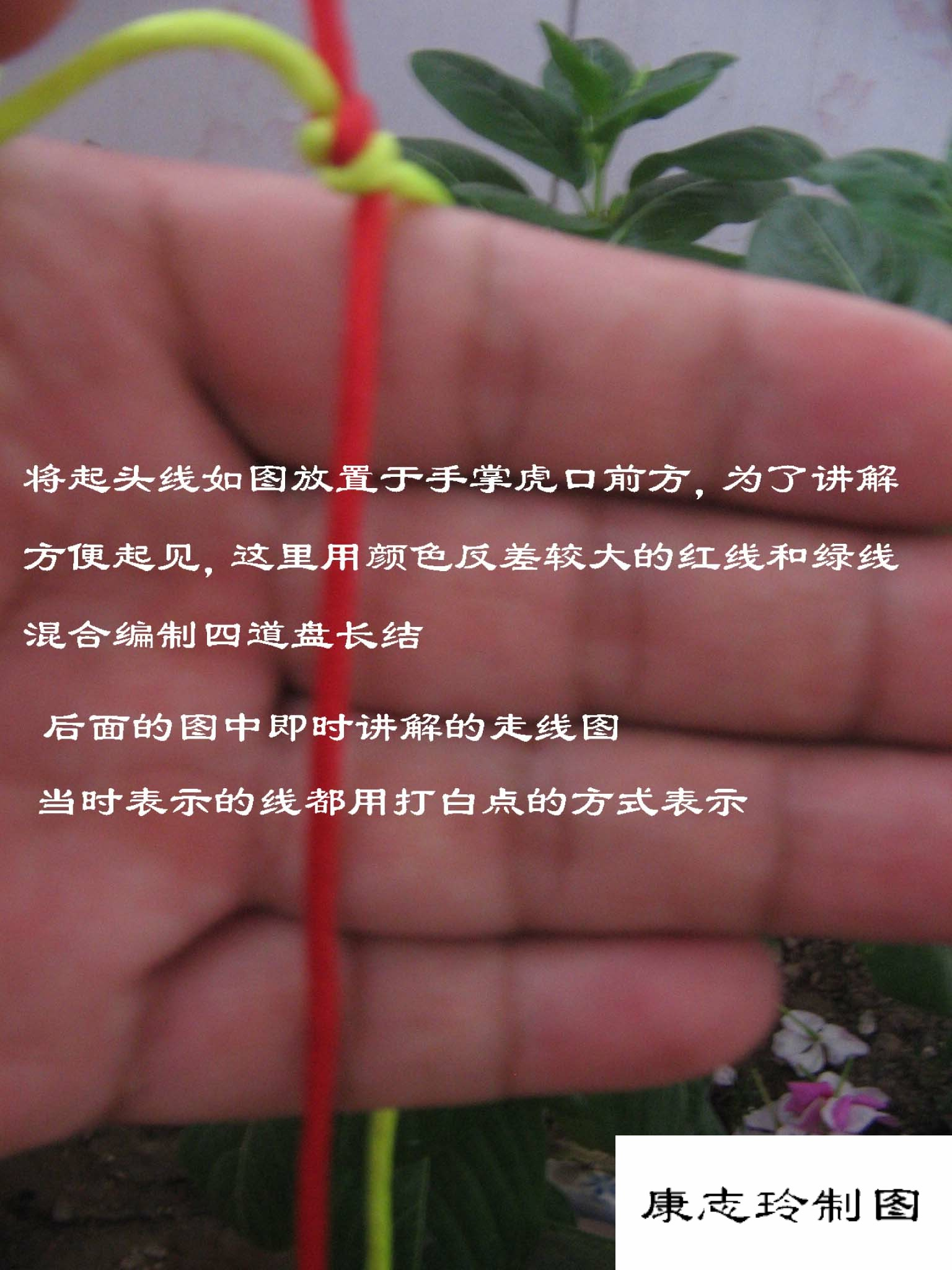 中国结论坛 二回盘长结(徒手)  基本结-新手入门必看 0908132023621a704917a07b8c