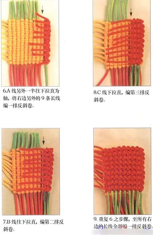 中国结论坛 粽子的做法  图文教程区 0908141845474434b1e83317cc