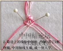 中国结论坛 新人求助。七星手链。不明白的地方  结艺互助区 0908200905231fc31acb20b418