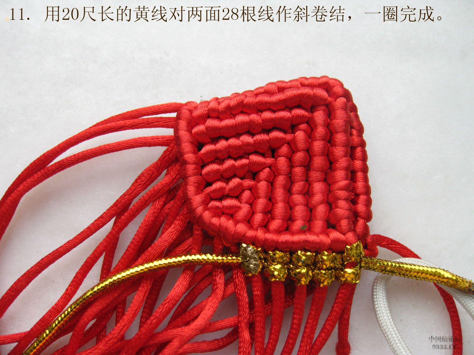 中国结论坛 我发一个鲤鱼教程  立体绳结教程与交流区 0909160712c81a9f3fc88b6f50
