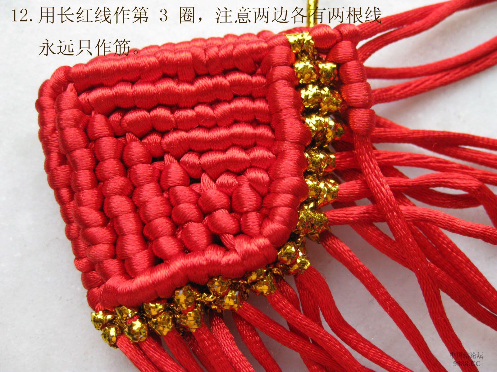 中国结论坛 我发一个鲤鱼教程  立体绳结教程与交流区 0909160712e948e0ccca0575a6