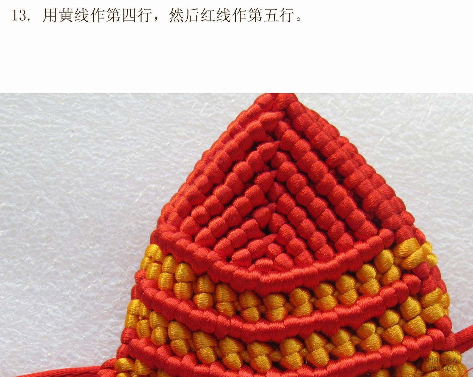 中国结论坛 我发一个鲤鱼教程  立体绳结教程与交流区 09091607132e479cbf19e45837