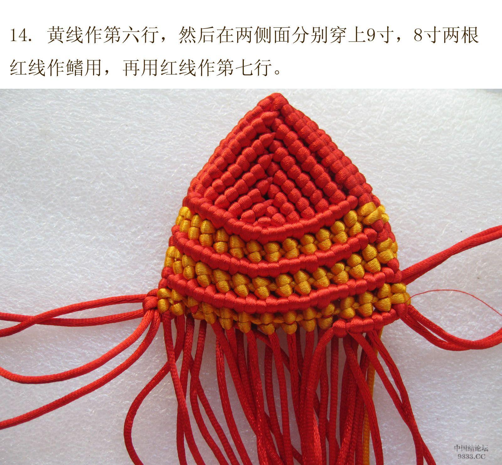中国结论坛 我发一个鲤鱼教程  立体绳结教程与交流区 0909160714f36cbd6a44059909