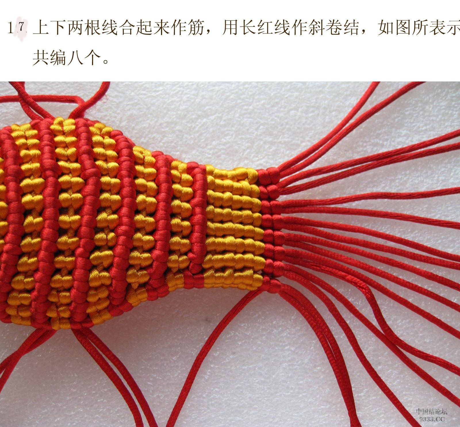 中国结论坛 我发一个鲤鱼教程  立体绳结教程与交流区 0909160715b2e1db8a67aed9fe