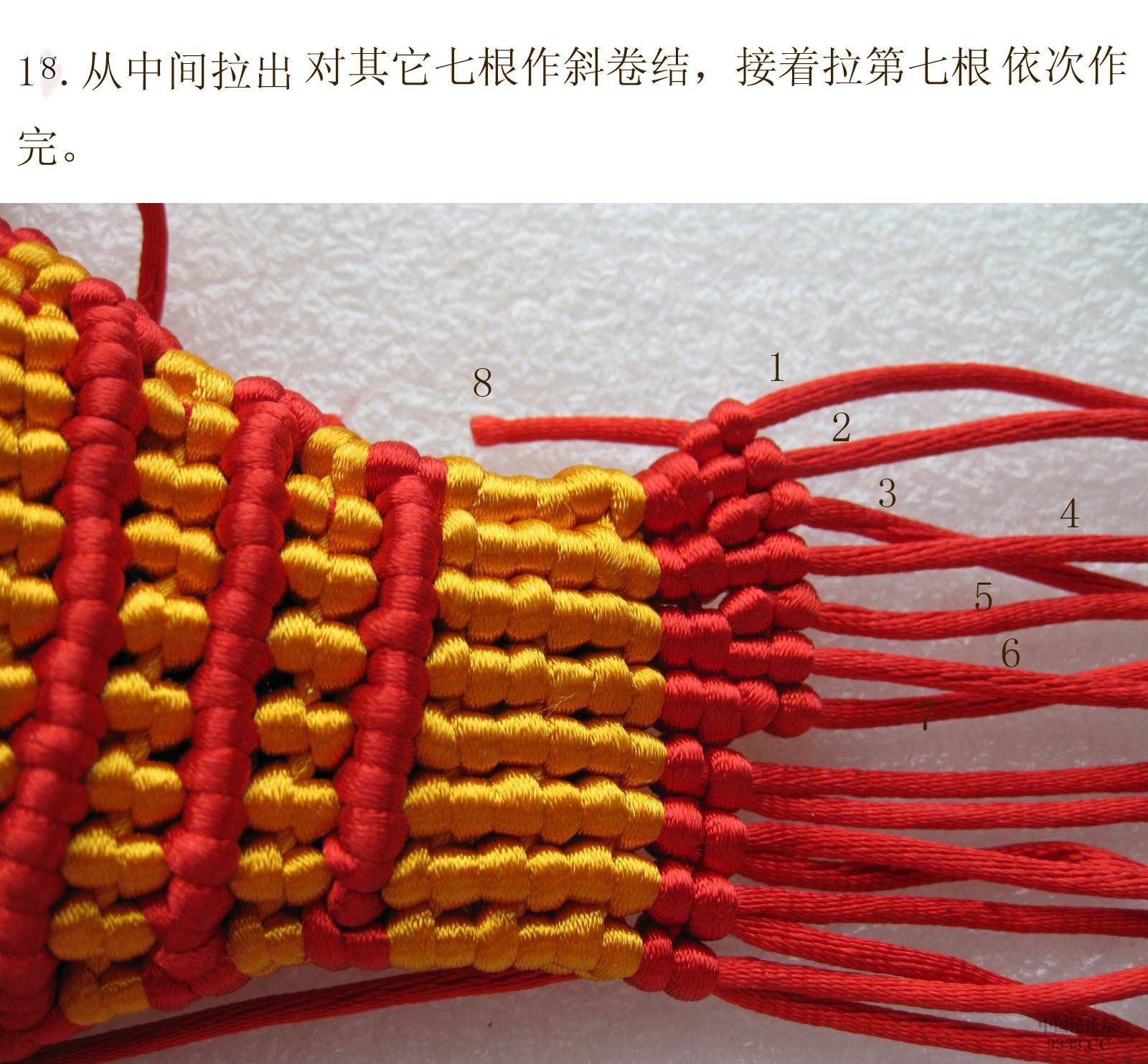 中国结论坛 我发一个鲤鱼教程  立体绳结教程与交流区 0909160715cc87027dd78ba76e