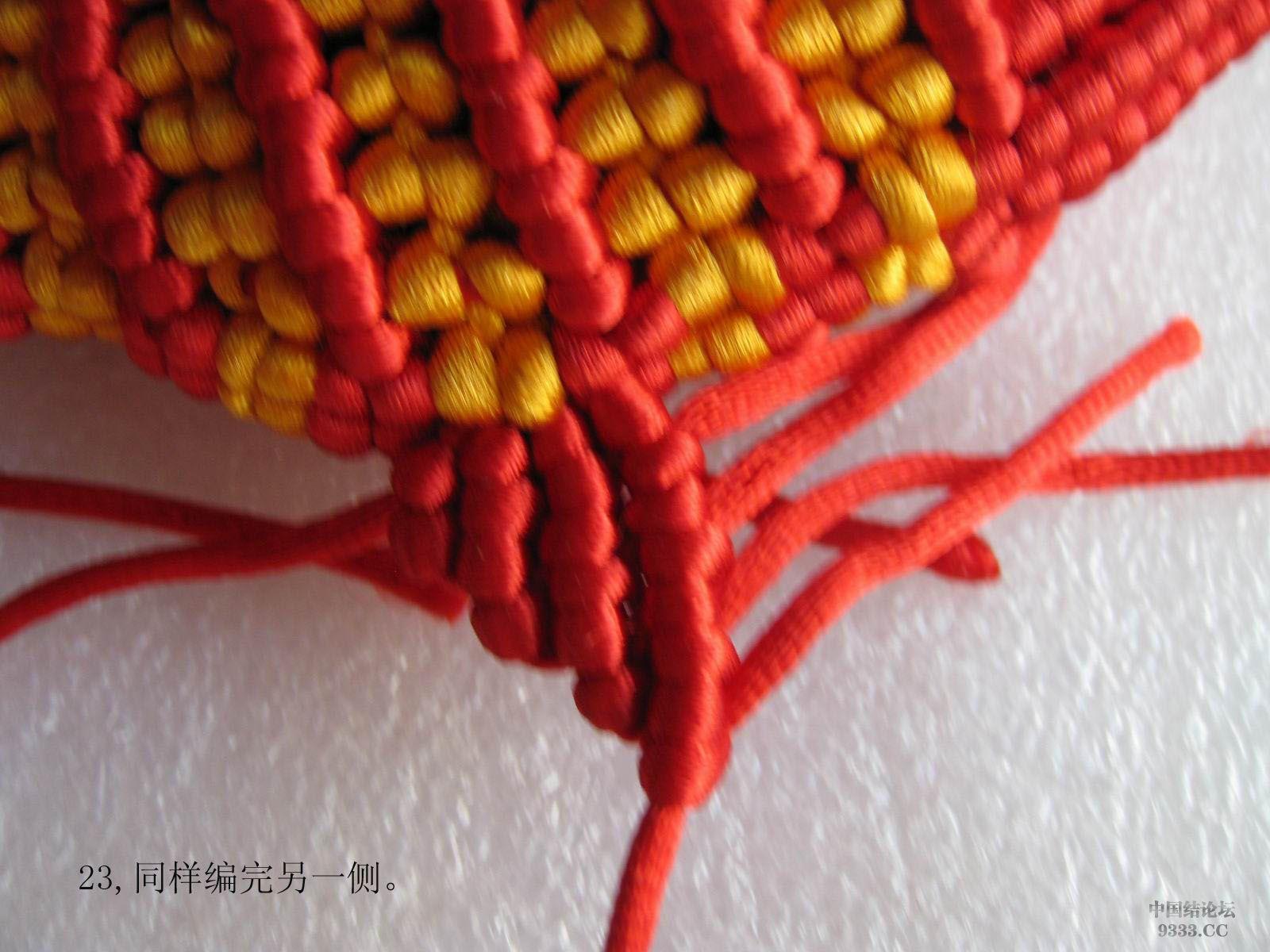 中国结论坛 我发一个鲤鱼教程  立体绳结教程与交流区 0909160716da53772dd7ca0759
