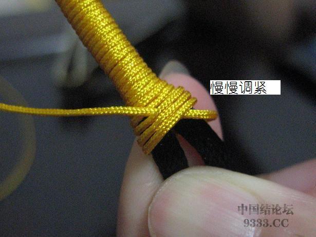 中国结论坛   图文教程区 090922114544dd35d078c8d9d8