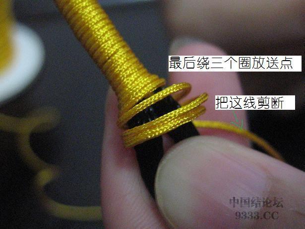中国结论坛   图文教程区 09092211458b16e9ca11d19afa