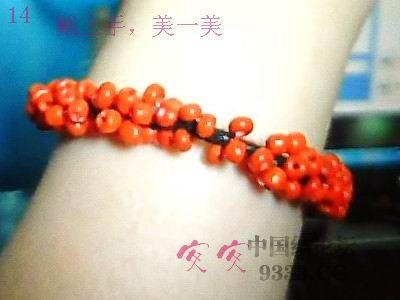 中国结论坛 简单的结艺串珠手链教程 手链,教程,手工珠子怎么穿的快,手工串珠最简单教程,串珠手链怎么做 图文教程区 09092917264d4aa55aa7744174