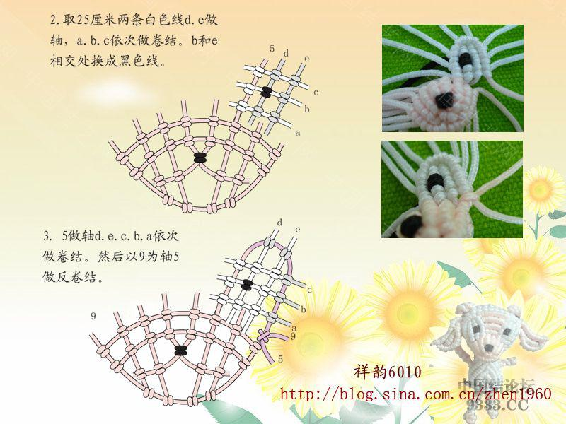 中国结论坛 小羊走线图 由祥,最后,羊走,线图,小羊 立体绳结教程与交流区 09101417540193ff5d1c155164