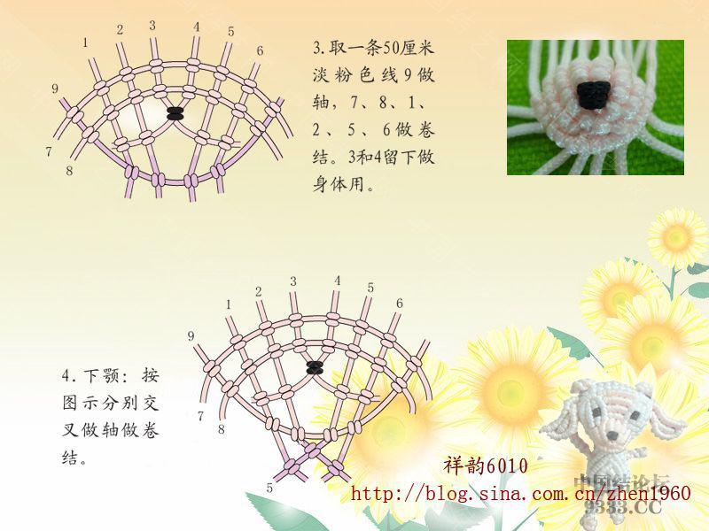 中国结论坛 小羊走线图 由祥,最后,羊走,线图,小羊 立体绳结教程与交流区 09101417541f8628b46ffddfbb