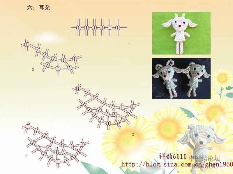 中国结论坛 小羊走线图 由祥,最后,羊走,线图,小羊 立体绳结教程与交流区 09101417547c6fbfcc89b6e63e