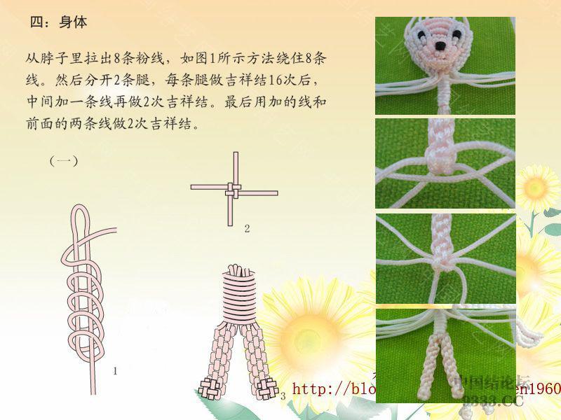 中国结论坛 小羊走线图 由祥,最后,羊走,线图,小羊 立体绳结教程与交流区 09101417549c0bc3beb16b8f96