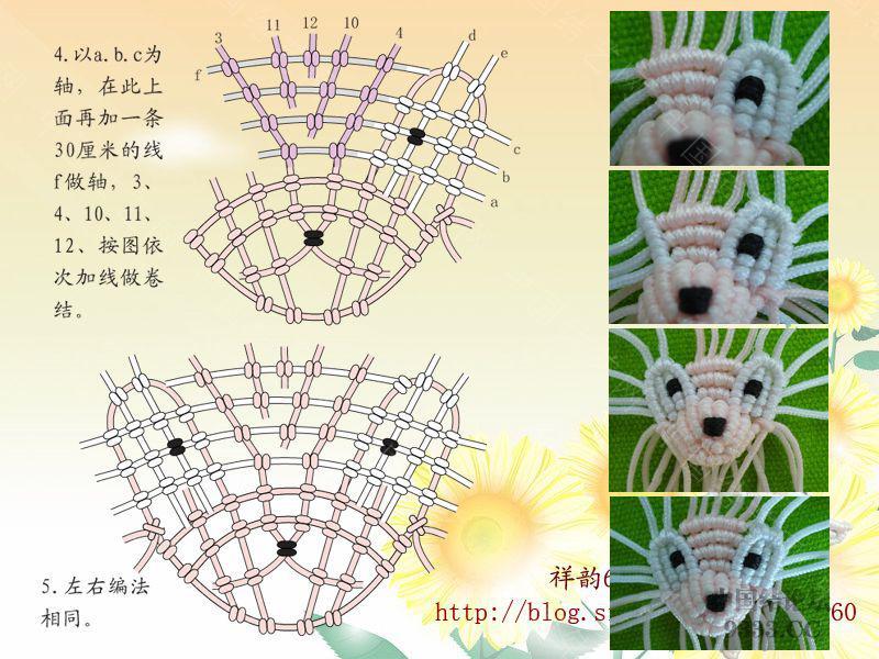 中国结论坛 小羊走线图 由祥,最后,羊走,线图,小羊 立体绳结教程与交流区 0910141754dc9d41c39ac4e346