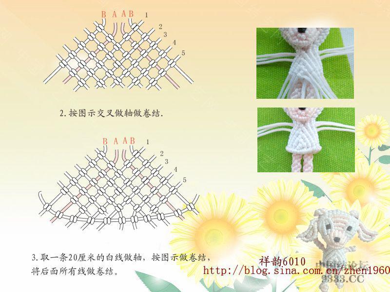 中国结论坛 小羊走线图 由祥,最后,羊走,线图,小羊 立体绳结教程与交流区 0910141754fe2c9d7c5ad641e5