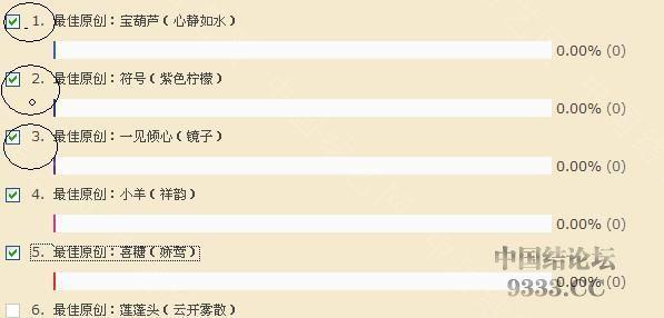 中国结论坛   论坛公告 091021075972d1d57f687343d2