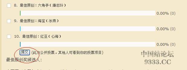 中国结论坛   论坛公告 0910210759a942ba96d1ac9fd9