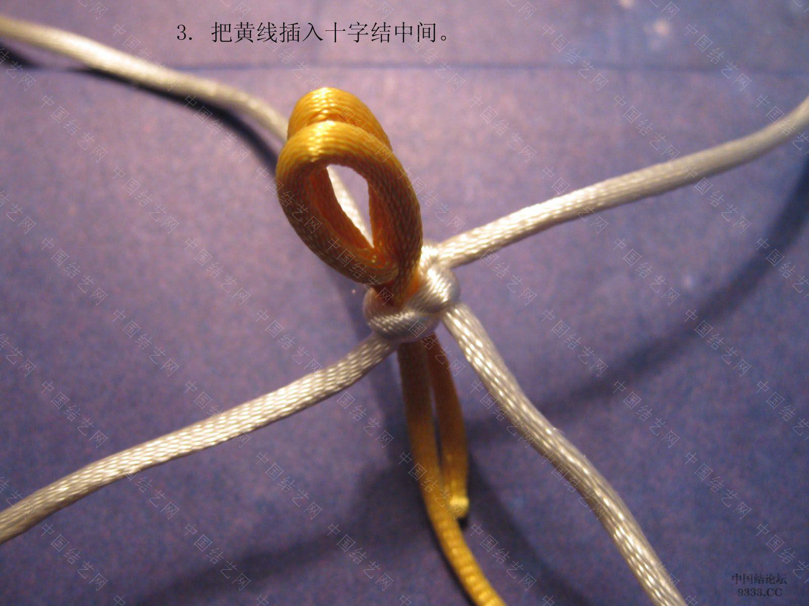 中国结论坛 学习一米老师编的天鹅的图文教程  立体绳结教程与交流区 0910261359ea86d952f18554f1