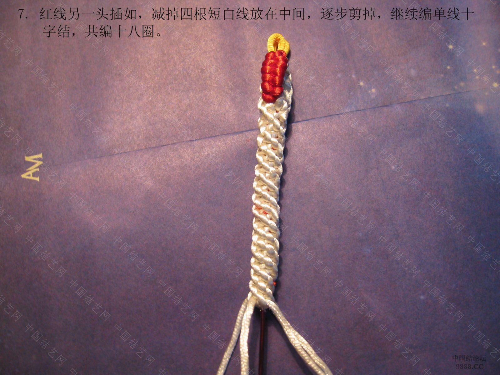 中国结论坛 学习一米老师编的天鹅的图文教程  立体绳结教程与交流区 0910261400e25a139dc70735d2