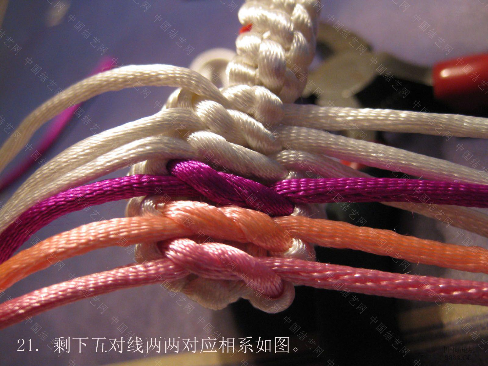 中国结论坛 学习一米老师编的天鹅的图文教程  立体绳结教程与交流区 091026150271b64a8ebc7e405a