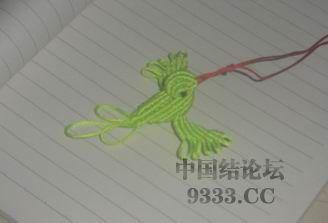 中国结论坛   论坛公告 091117144786132484eb085a22