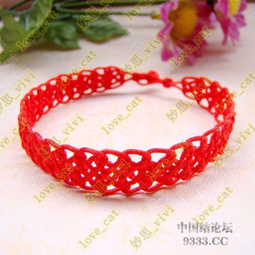 中国结论坛 红绳手链  作品展示 09120813535b09f81b4d80886c