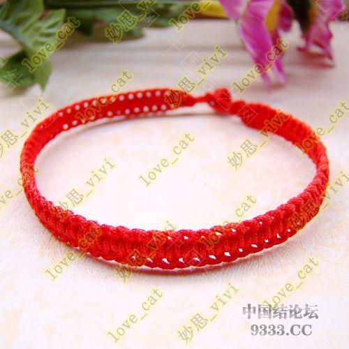 中国结论坛 红绳手链  作品展示 0912081353b9e4e1b472f91000